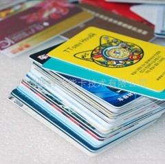 复旦IC卡