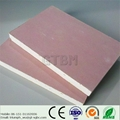 Fireproof gypsum board 1200*2500 by wagon to Russia