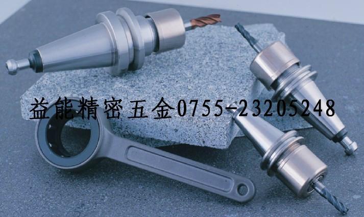 無鍵槽刀柄 2