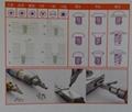 江蘇HD-T20手持式自動鎖螺絲機 5