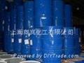 美國陶氏潤濕劑X-405