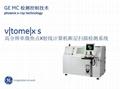 Phoenix 工業CT檢測系