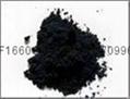 黑色粉末涂料用炭黑