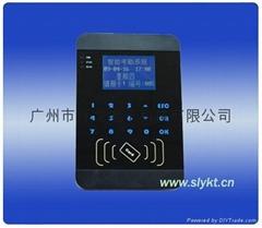 無線IC考勤機