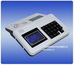 wifi IC卡消費機