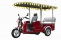 tricycle 3 wheeler 3 wheel motorcycle