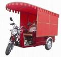 tricycle 3 wheeler 3 wheel motorcycle three Wheeler auto rickshaw19