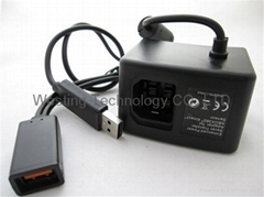 Enhanced Power Saver Transfer Adapter for XBOX360 Kinect Sensor