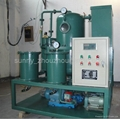 HIGH-EFFICIENT VACUUM OIL PURIFIER