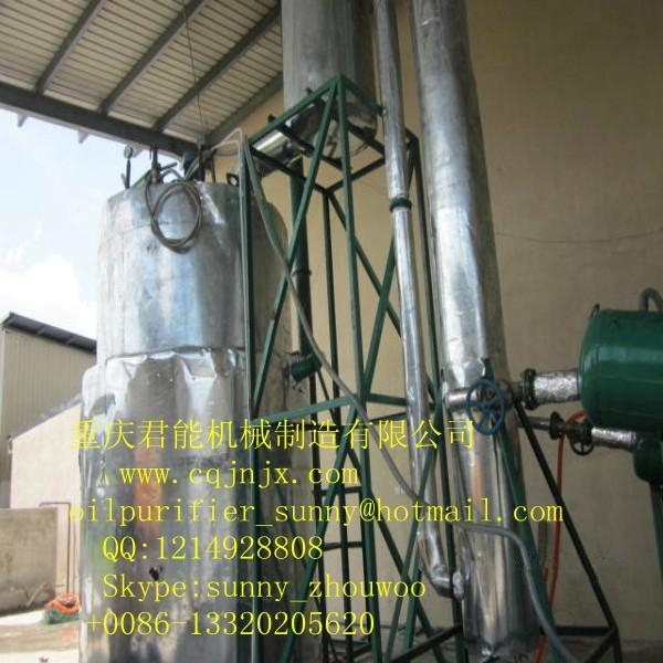 motor oil recycling plant to biodiesel and fuel oil 3