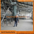 used lubricant oil recycling plant 2