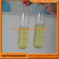 vacuum distillation machine  to base oil from motor oil 2