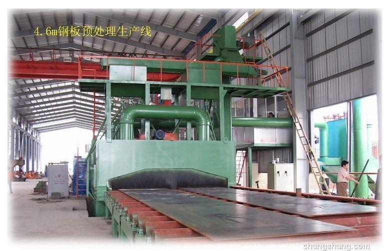 鋼材預處理線 3