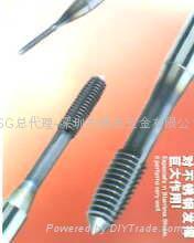 日本OSG  VP-NRT擠壓絲錐
