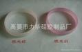 UV硅胶手环 3