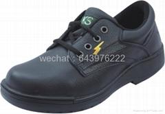 台湾KS绝缘款安全鞋