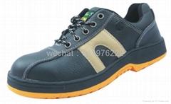 台湾KS双色系安全鞋