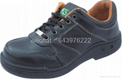 台湾KS气垫款安全鞋