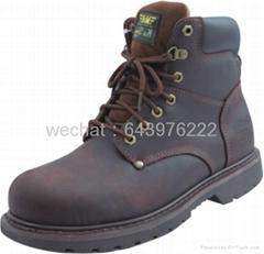 台湾KS坚固款安全鞋