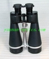 outdoor binocular 20X80FZ,high power