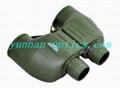 Military Binocular 7X50,good and clear 2