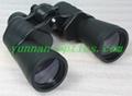outdoor telescope 16X50,Panda