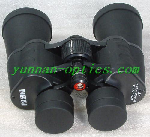 outdoor telescope 16X50,Panda high-powered 3