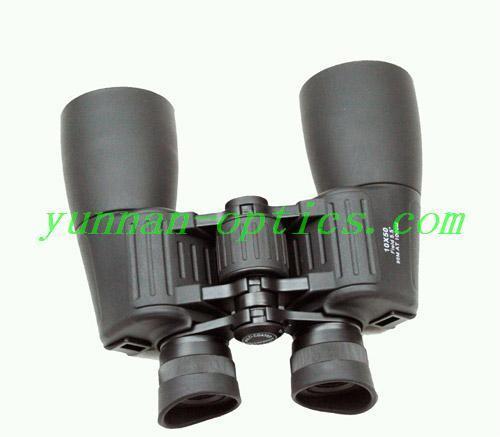 Outdoor Telescope 10X50FS 1