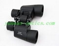 outdoorTelescope 8X40FS,clear 1