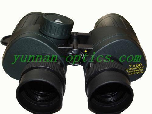 Military binocular 7X50MS,with compass  2