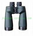 outdoor binocular 15X70MS, waterproof