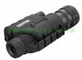 夜視瞄準鏡88型