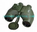 Military binocular 7x50,with compass