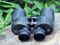 military  binocular 10X50,98-style