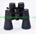 zooming telescope 10-30X50,Panda 3