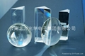 Processing optical glass