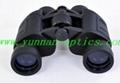 outdoor binocular  9X40,clear 2