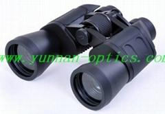 outdoor Binocular 12X50,easy to carry