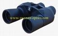 military binocular 7X50FZ,waterproof