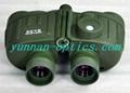 military  binocular (with compass) 8X30