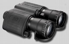 Night vision telescope 5X20,helpful