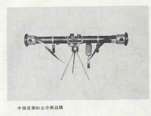 第一具火砲瞄準鏡的誕生