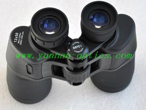 outdoor binocular 12X50,New style optical 1