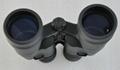 望远镜什么牌子的好 14年新品旅行者16X50高倍望远镜