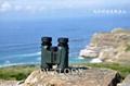 Outlook outdoor binoculars 8x32