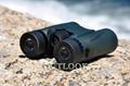 Outlook outdoor binoculars 8x32,traveller  2
