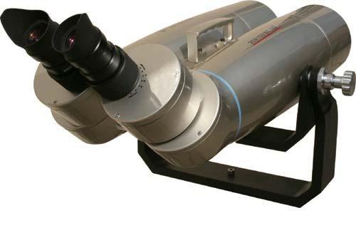 25x150 telescope