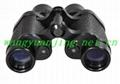 62式8X30望远镜 (热门产品 - 2*)