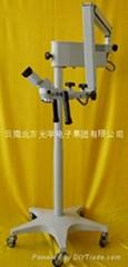 手术显微镜YSX103(YSX104)
