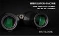 98式7x50双筒望远镜